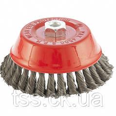 """Щетка для УШМ, 150 мм, М14, """"чашка"""", крученая проволока 0,35 мм"""