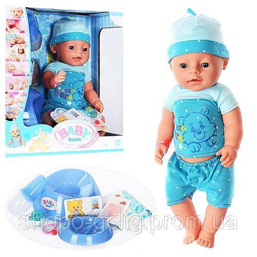 Пупс фунциональный Baby Born BL014A-S (Беби Борн)