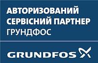 Гарантийный ремонт насосов Grundfos