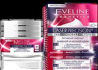 Крем активный лифтинг Laser Precision 40+ , Eveline Cosmetics, 50 мл Эвелин