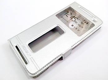 Чехол книжка с окошками momax для Lenovo K4 Note / Vibe X3 Lite / a7010, a7010a48 серебряный