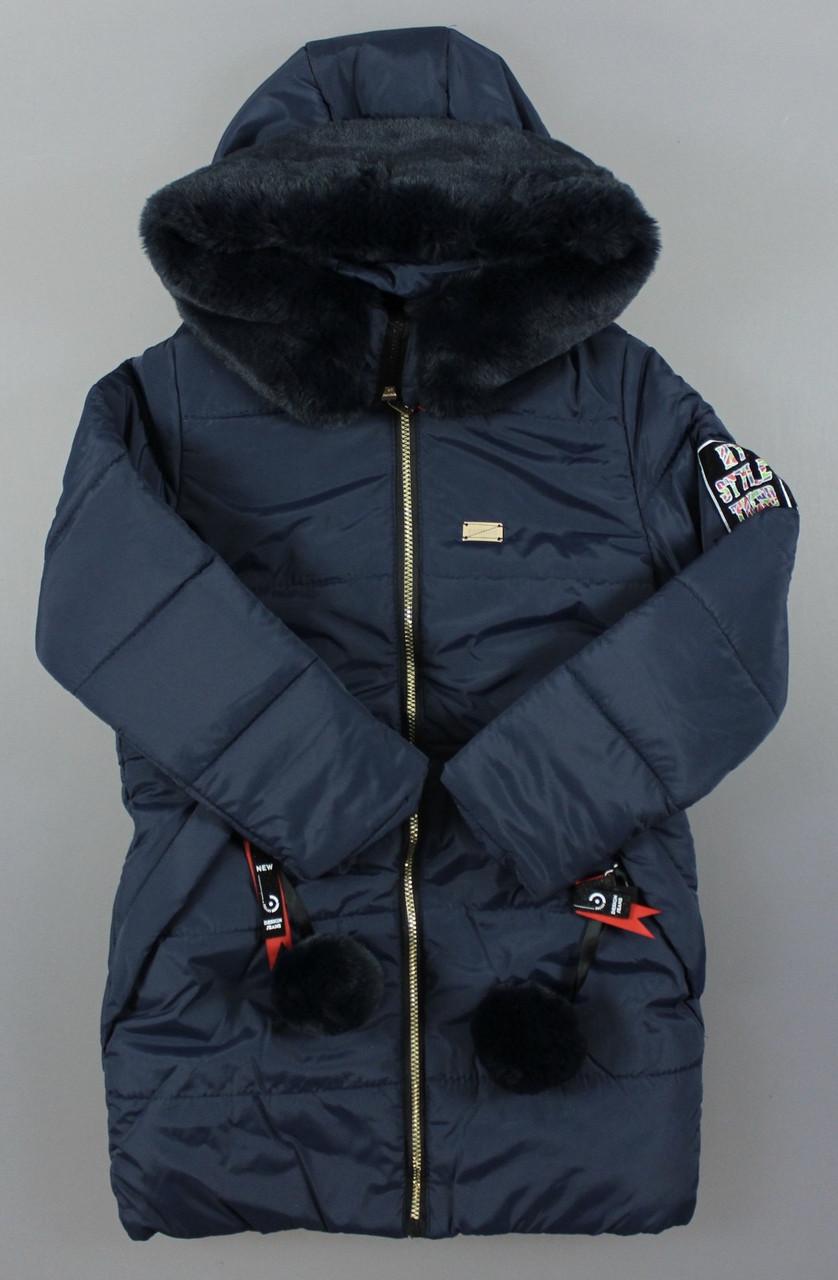 {есть:164} Зимняя курточка утепленная для девочек,122-146  . Артикул: KR2234