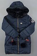 {есть:164} Зимняя курточка утепленная для девочек, 122-146 рр. Артикул: KR2234