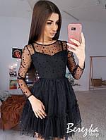 Платье чёрное пудровое с узором фатиновое