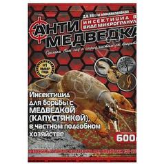 Інсектицид Антимедведка микрогранула 600 г Агромакси 1163
