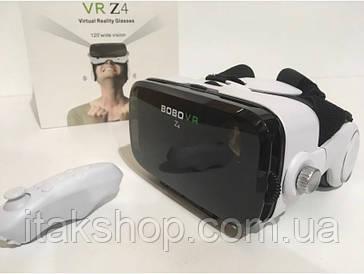 3D очки виртуальной реальности Bobo VR Z4 с пультом и наушниками Белые