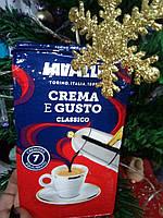 Lavazza Crema e Gusto 250 грамм, фото 1