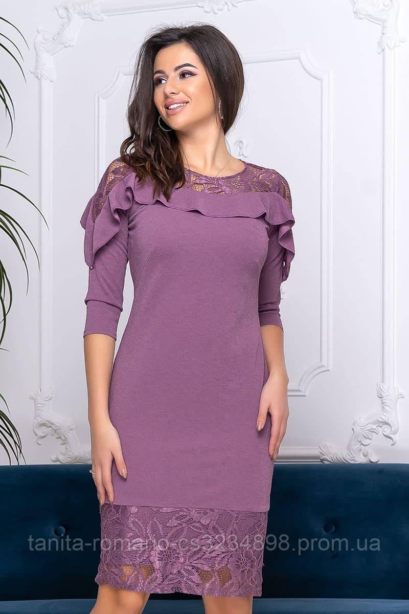 Коктейльне плаття Белла бузкового кольору