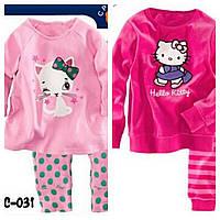 Детская пижамка для девочек