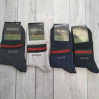 Носки мужские спортивные Gucci