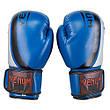 Боксерские перчатки Venum, DX-55, фото 5