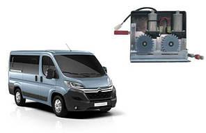 Электропривод сдвижной двери для микроавтобусов двомоторный для Citroen Jumper Германия BOSCH