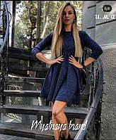 Женское платье ангора софт меланж графит пудра темно-синий 42-44 44-46