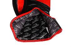 Боксерские перчатки PowerPlay 3023 A Черно-Красные [натуральная кожа] 10 унций, фото 3