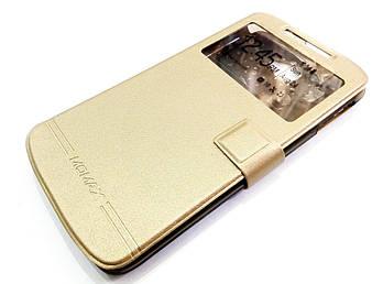 Чехол книжка с окошками momax для Lenovo S920 золотой