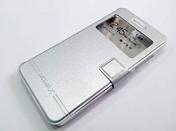 Чехол книжка с окошком momax для Lenovo Vibe S1 серебряный