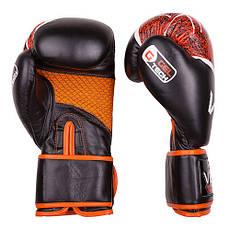 Боксерские перчатки кожаные  Velo microfiber, фото 3
