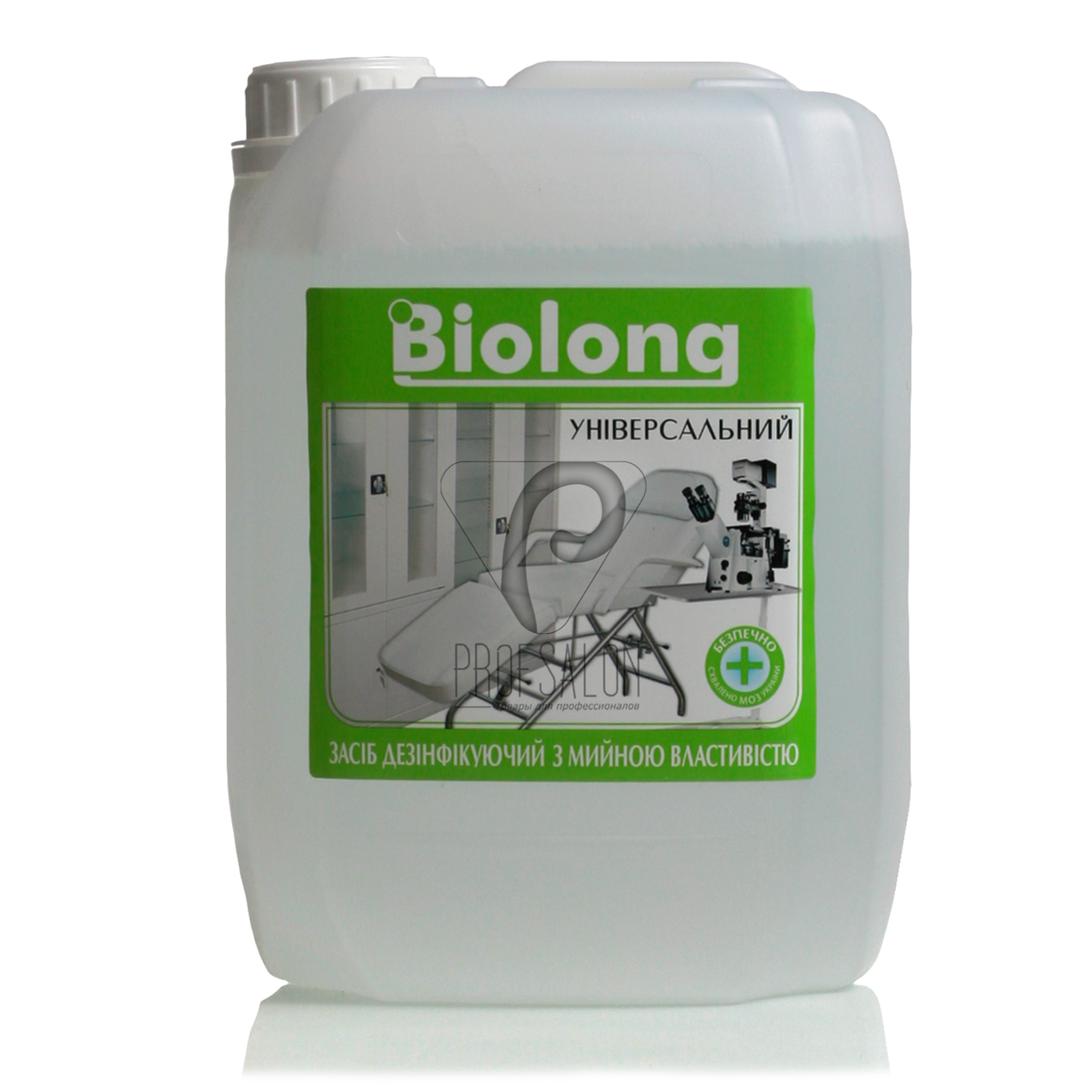 БиоЛонг Универсальный, 4% готовый раствор , 5000 мл