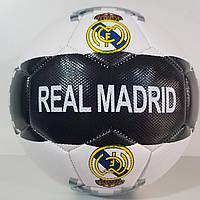Мяч футбольный Реал Мадрид (REAL MADRID) 2019 размер 5 (машинный шов)