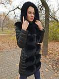 Жіноча зимова подовжена куртка з хутром, фото 3