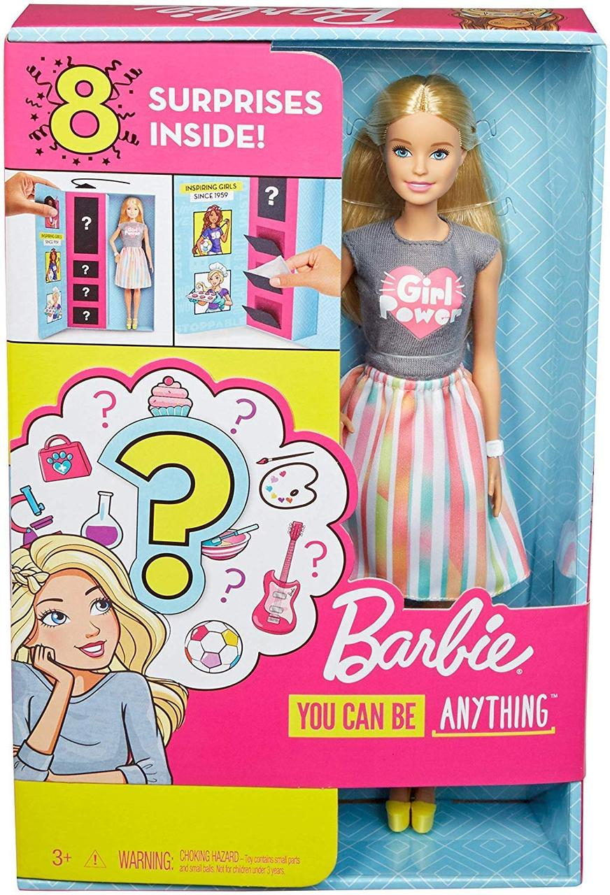 Лялька Барбі Я можу бути Сюрприз Barbie You can be
