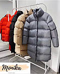 """Жіноча куртка """"Тепло"""" від Стильномодно, фото 6"""