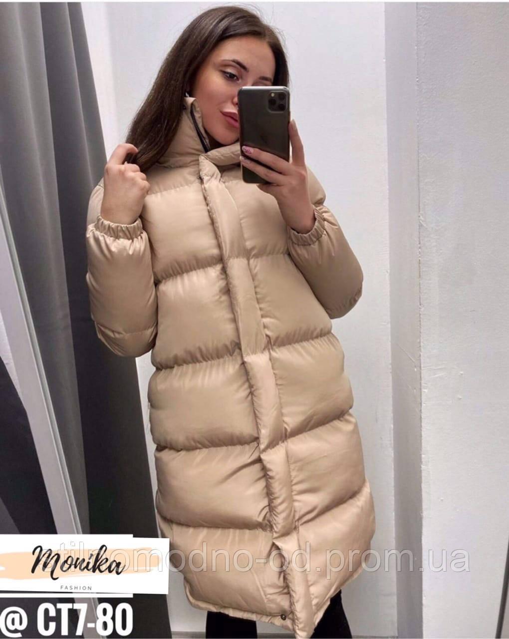 """Жіноча куртка """"Тепло"""" від Стильномодно"""