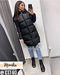 """Жіноча куртка """"Тепло"""" від Стильномодно, фото 2"""