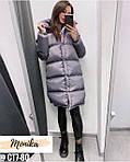 """Жіноча куртка """"Тепло"""" від Стильномодно, фото 4"""