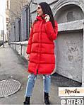"""Жіноча куртка """"Тепло"""" від Стильномодно, фото 3"""