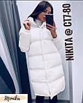 """Жіноча куртка """"Тепло"""" від Стильномодно, фото 5"""