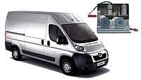 Электропривод сдвижной двери для микроавтобусов двомоторный для Peugeot boxer Германия BOSCH