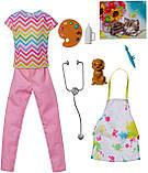 Кукла Барби Я могу быть Сюрприз Barbie You can be, фото 4