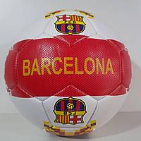 Мяч футбольный Барселона (Barcelona) 2019 размер 5 (машинный шов)