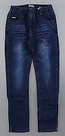 {есть:116} Джинсовые брюки на флисе для мальчиков Mr. David