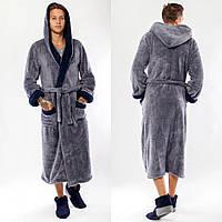 Мужской длинный махровый теплый халат сцветными вставками на капюшоне рукавах и карманах. Арт-4823