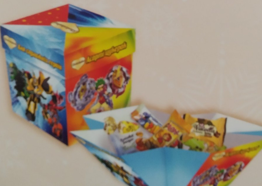 Новогодний подарочек конфеты для мальчиков с сюрпризом 250 грамм