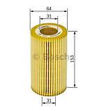 Фильтр масляный БМВ E46/Е60/E65/Е53(X5) BOSCH, фото 2
