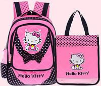 Школьный рюкзак+ сумочка в подарок