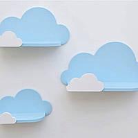 Полочки-облака с тучками голубой KR102