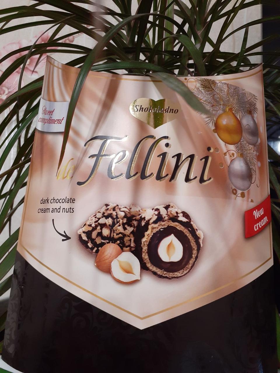 Подарочные конфеты 145 грамм ( с целым фундуком+ шоколадом)