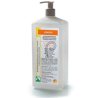 Етасепт 1л дезинфицирующее средство для обработки кожи и слизистых
