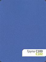 Ткань для рулонных штор БЛЭКАУТ С 102