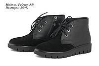 Ботинки на толстой подошве, фото 1