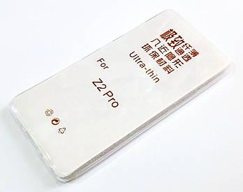 Чехол для Lenovo ZUK Z2 Pro силиконовый ультратонкий прозрачный