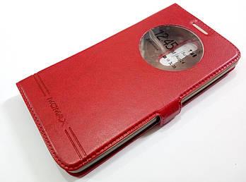 Чехол книжка с окошком momax для LG G3 stylus d690 красный
