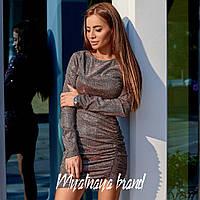 Женское платье северное сияние серый хамелеон розовый хемелеон золотой хамелеон 42-44 44-46, фото 1