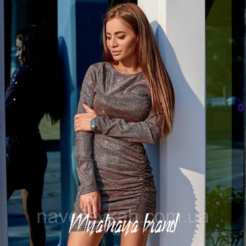 Женское платье северное сияние серый хамелеон розовый хемелеон золотой хамелеон 42-44 44-46