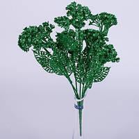 """Ветка блестящая """"незабудка"""" зеленая"""