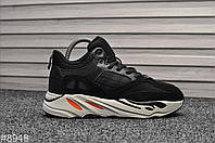 Кроссовки мужские Adidas Yeezy 700 Black White WNTR